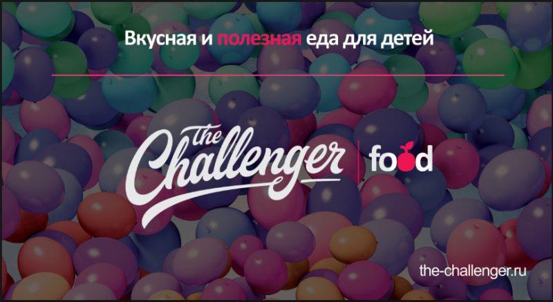 Планы на выходные: Foodiez Power Weekend в Музее Москвы. Изображение номер 1